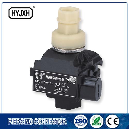 p370-373 TTD Insulation Piercing Connectors