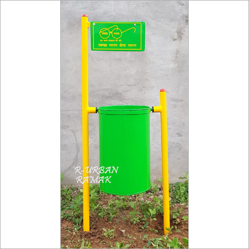 Gi Tiltable Dustbin