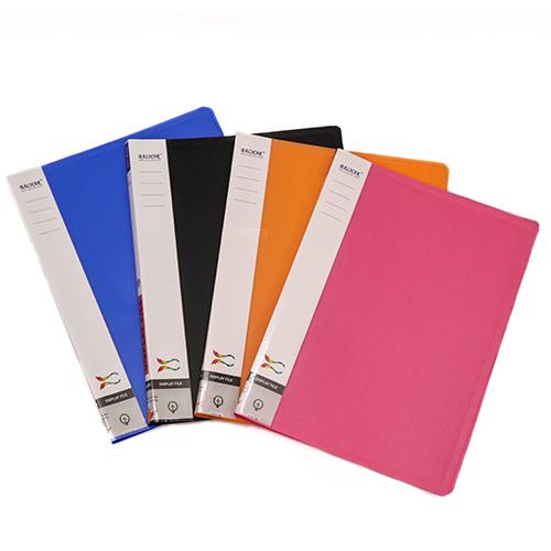 Project File Folder