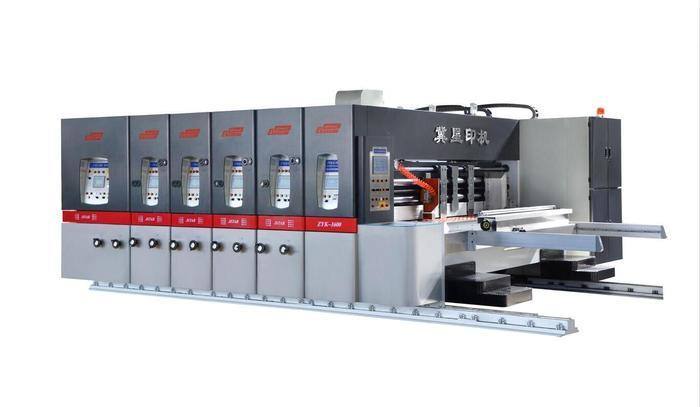 RNN-1600 Automatic Printer Slotter Die Cutter