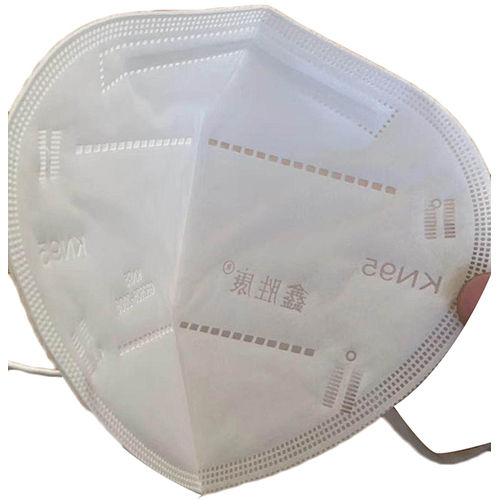 KN 95 Surgical Mask