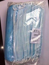 High Protective 3 layer non-woven fabrics ear loop disposable protective face mask