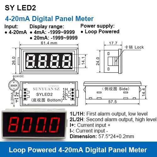 SY LED2 Two Wire Loop Powered 4-20mA Digital Display Meters