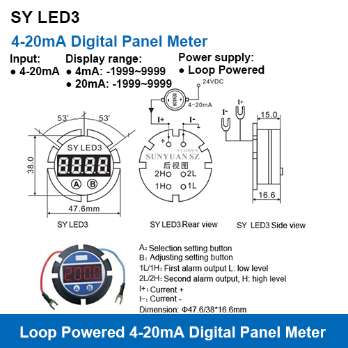 SY LED3 Two Wire Loop Powered 4-20mA Digital Panel Indicators