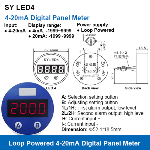 SY LED4 Two Wire Loop Powered 4-20mA Digital Meters