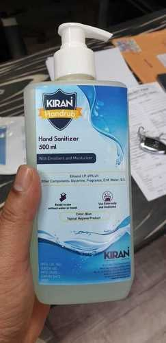 Kiran-Hand Sanitizer Real-Time Operation: No