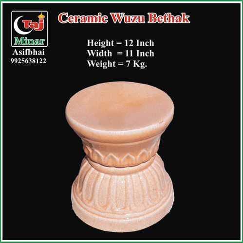 Ceramic WUZU Bethak
