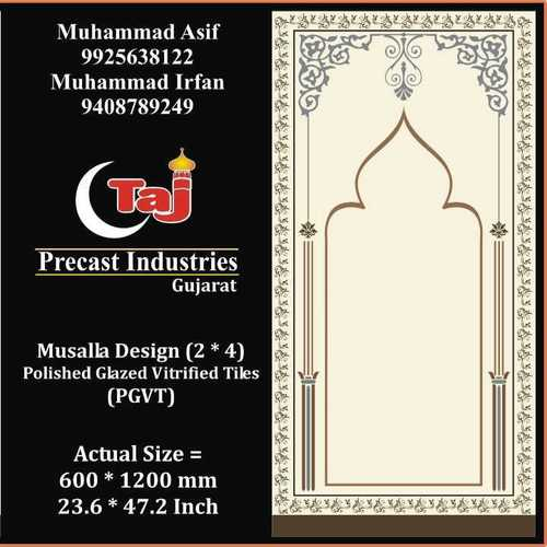 Mosque Tiles