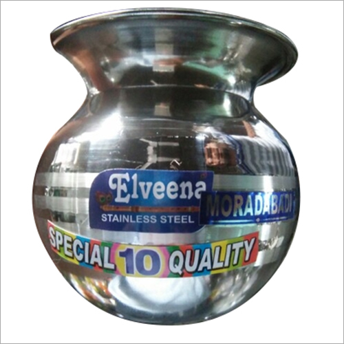 Stainless Steel Water Lota