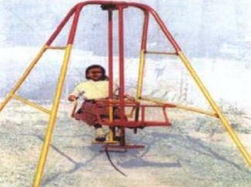 Glider Swing