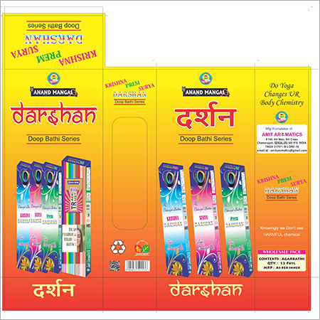 Darshan Dhoop Stick