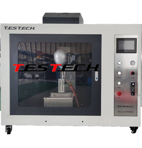 Mask flame retardant test machine
