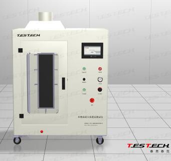 Fabric Vertical Flame Spread Tester