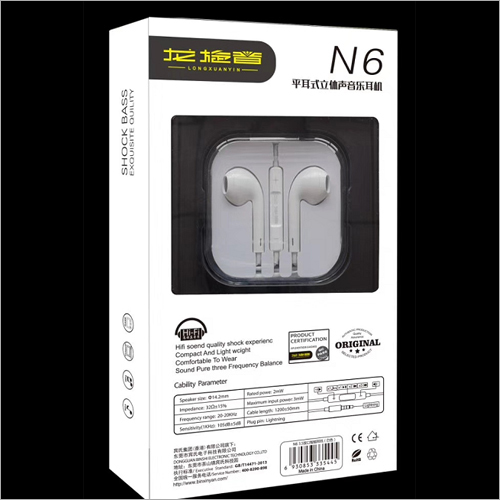 Benifi-N6 Shock Bass Earphone