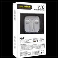 Benifi-N6 Shock Bass Earphone