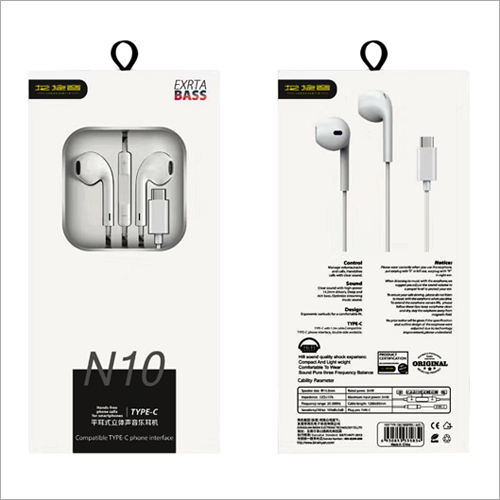 Benifi-N10 Extra Bass Earphone