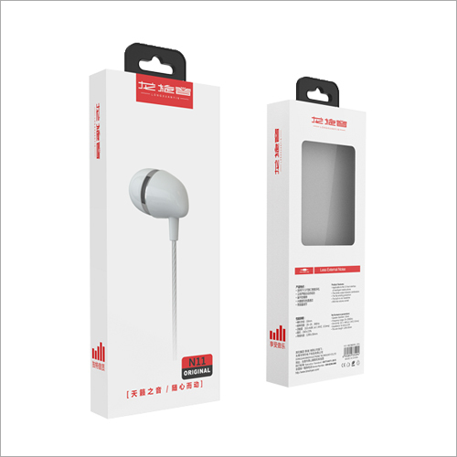 Benifi-N11 Earphone