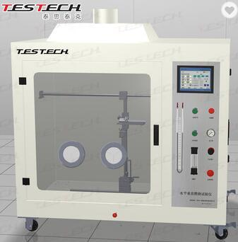 Foam Plastic Horizontal Burning Test Machine