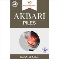 Akbari Piles