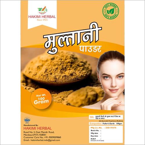 Herbal Product Multani Powder