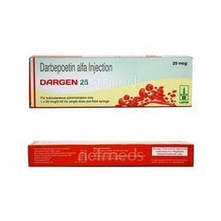 Dargen 25 Injection