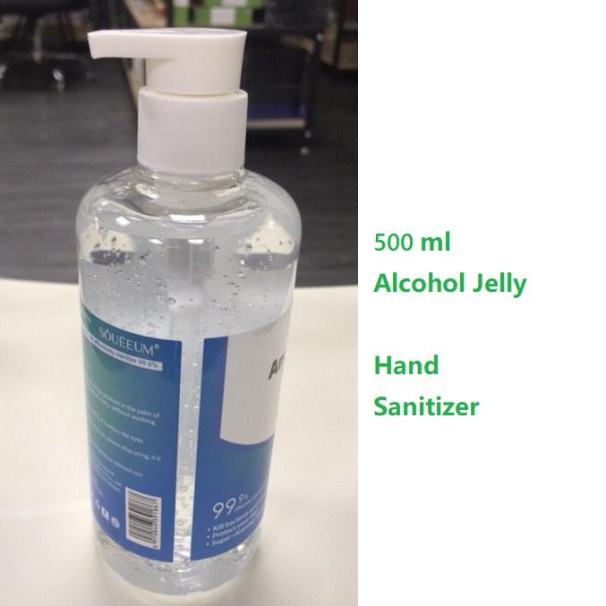 Jelly Alcohol