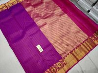 Ladies Silk Kanjivaram Saree