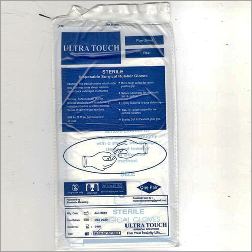 Sterile Disposable Surgical Rubber Gloves