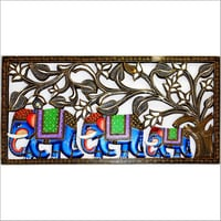 Home Decorative Wall Art