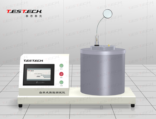 The Minimum Ignition Temperature Testing Machine , IEC 61241