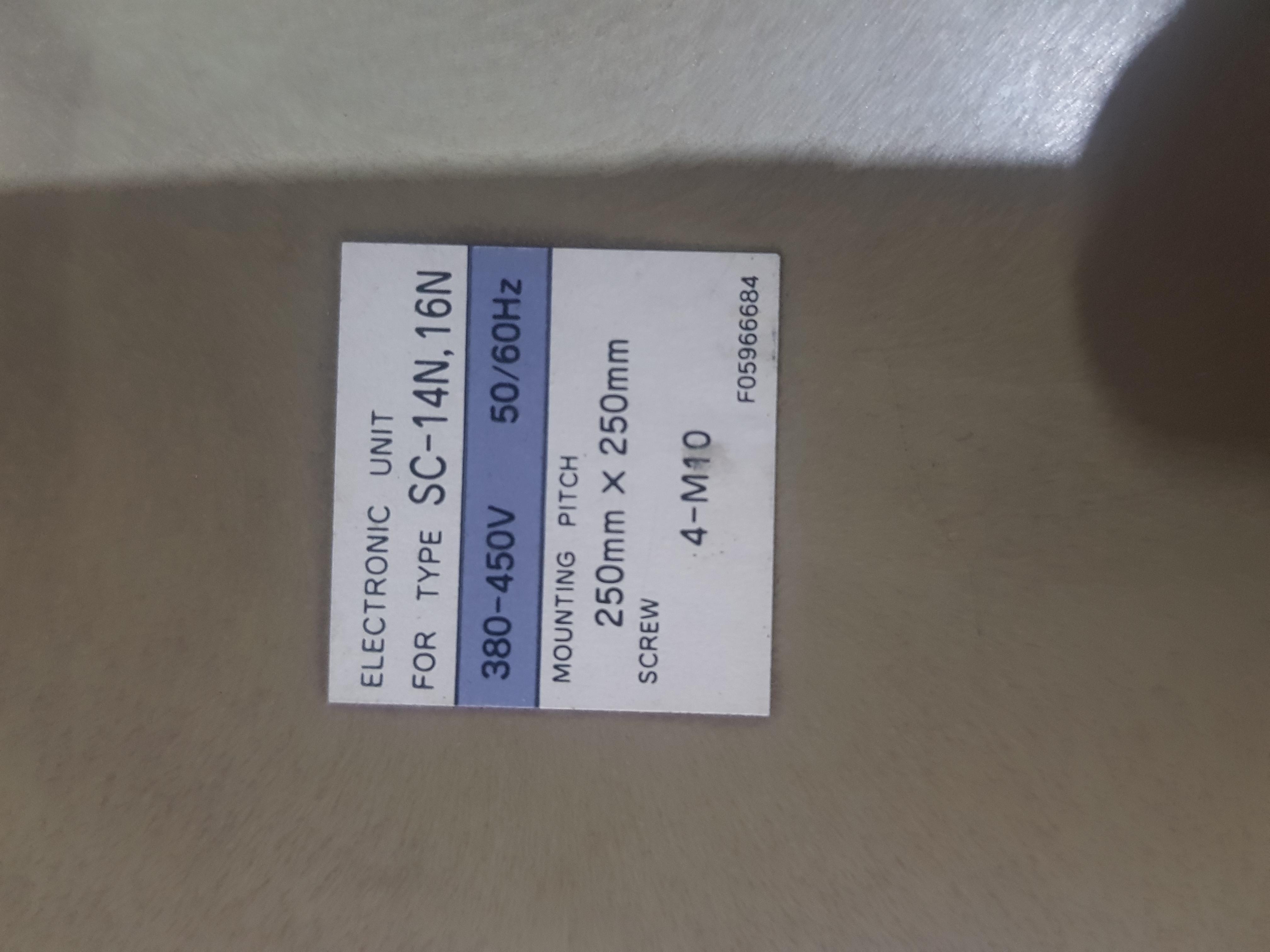 FUJI CONTACTOR SC-14N (600)