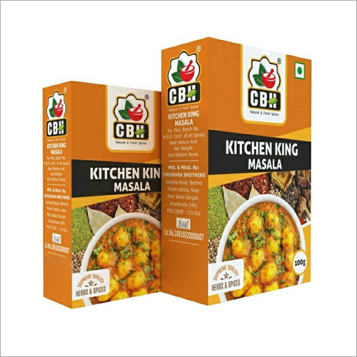 100 GM Kitchen King Masala