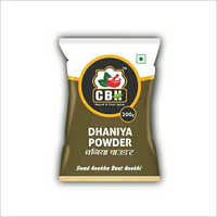 200 GM Dhaniya Powder