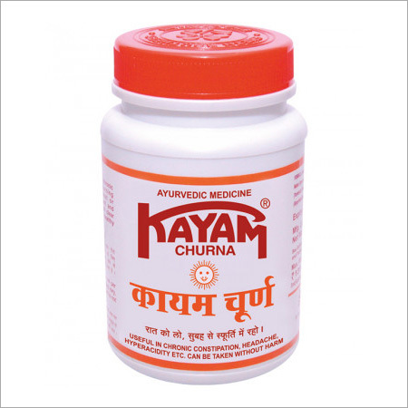 200 GM Kayam Churna