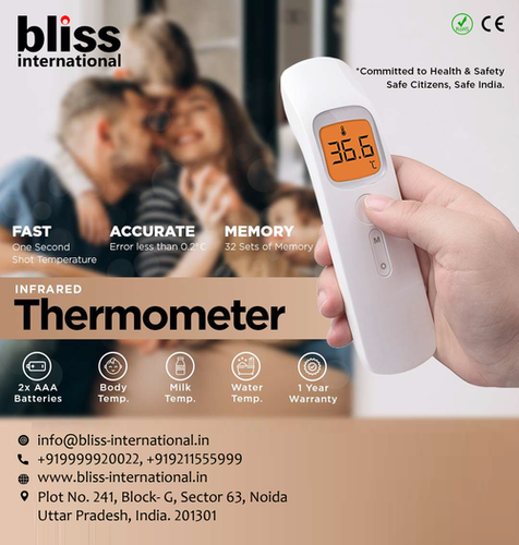 Infrared Thermometer White