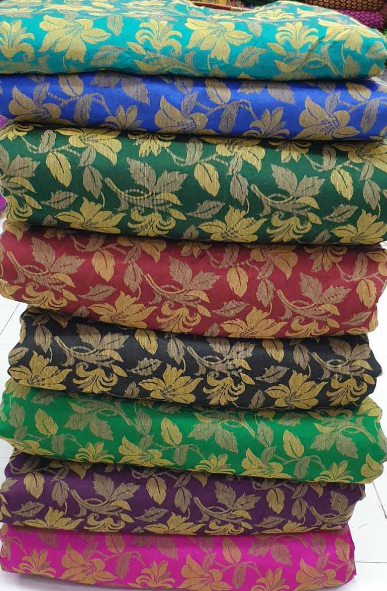 Cotton Ikat Jacquard Fabric