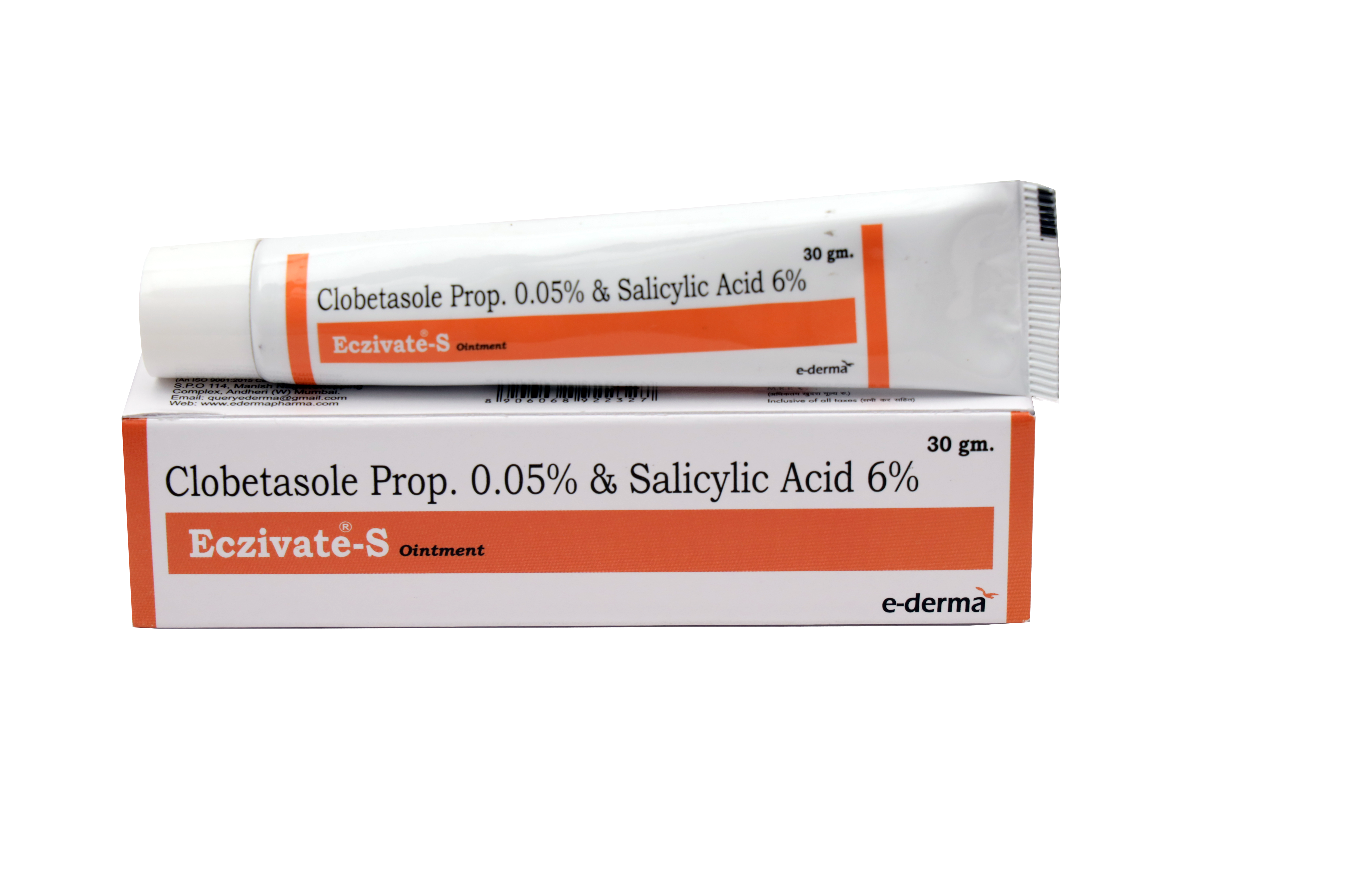 Clobetasol Propionate Lotion With 3/6% Salicylic Acid