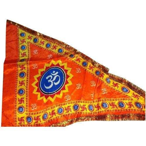 Customize Type Religious Flag