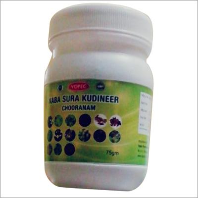 Kaba Sura Kudineer Chooranam