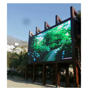 led screen wedding stage