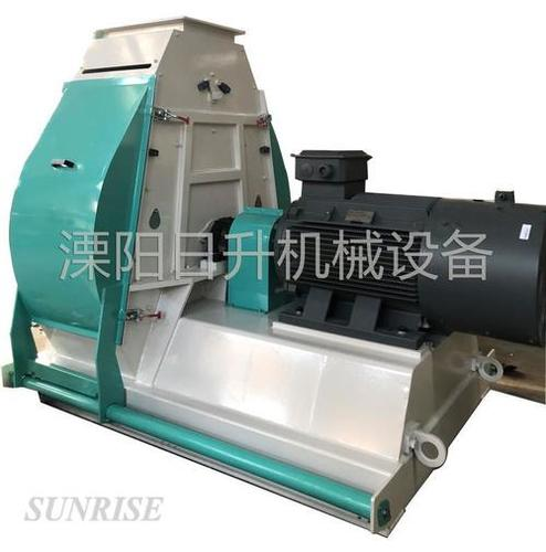 Drop Hammer Mill