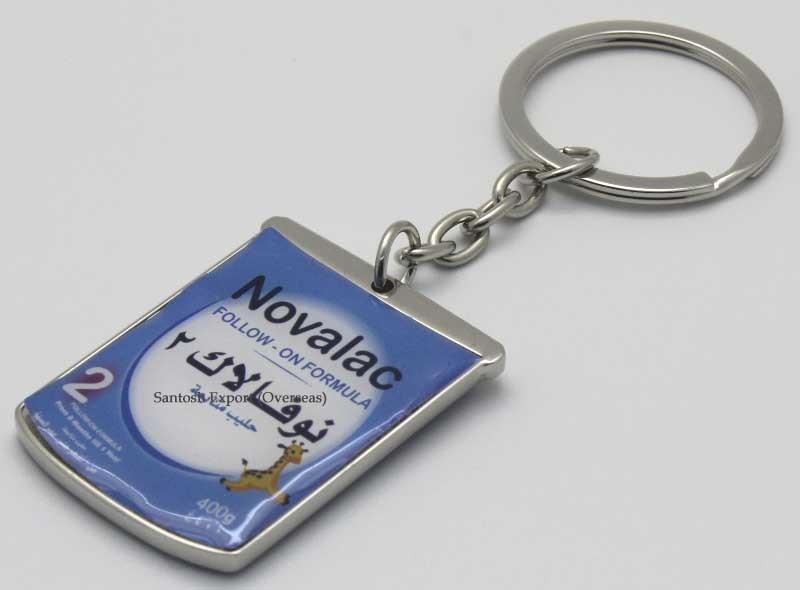 Promotional Metal Keychain