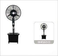 Electric Remote Control Misting Fan