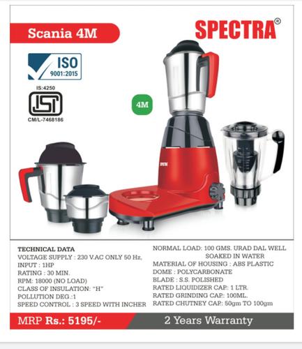 Scania 4M Spectra Mixer Grinder