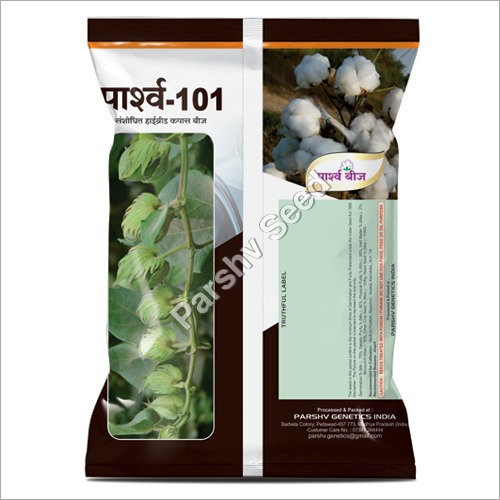 Non GMO Hybrid Cotton Seeds