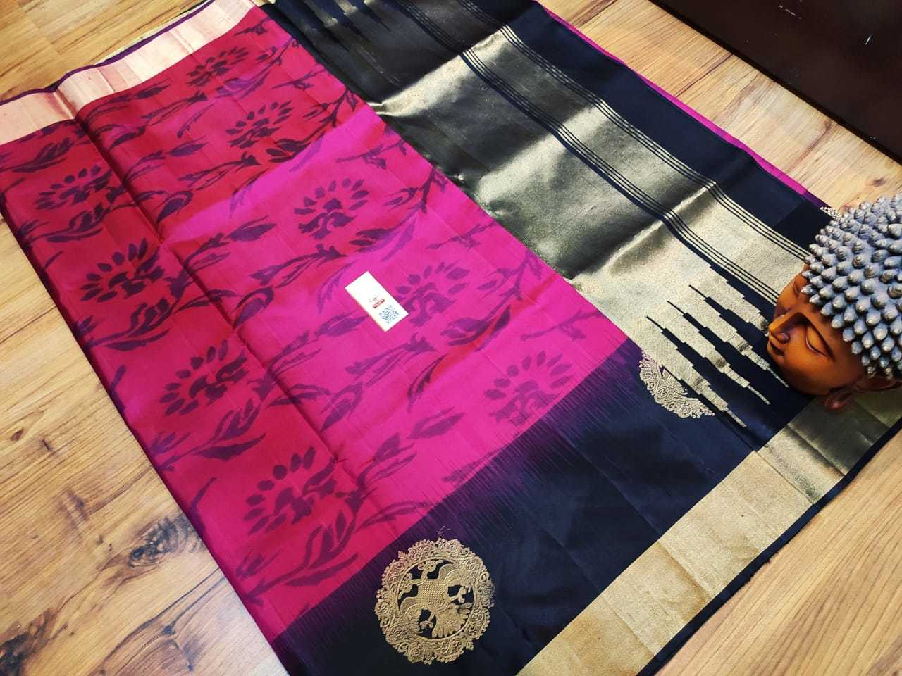 pure silk violet with balck