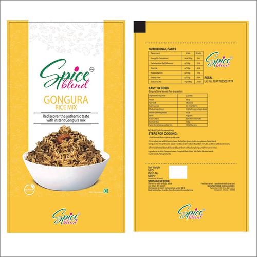 Instant food packaging