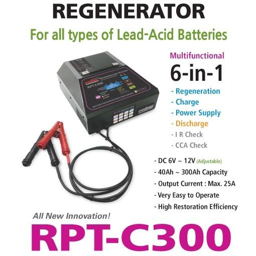 RPT-C300 Regenerator