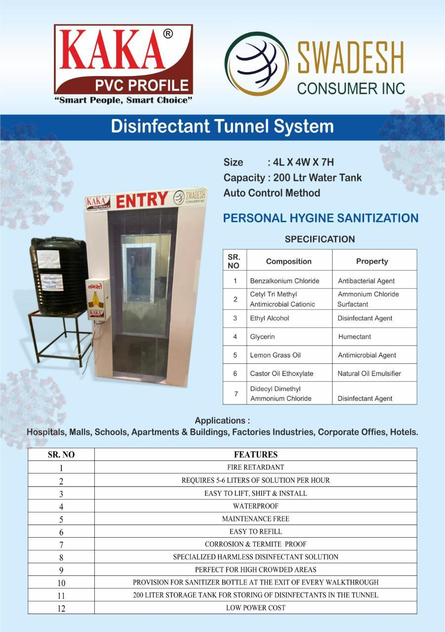 KAKA DISINFECTANT TUNNEL SYSTEM
