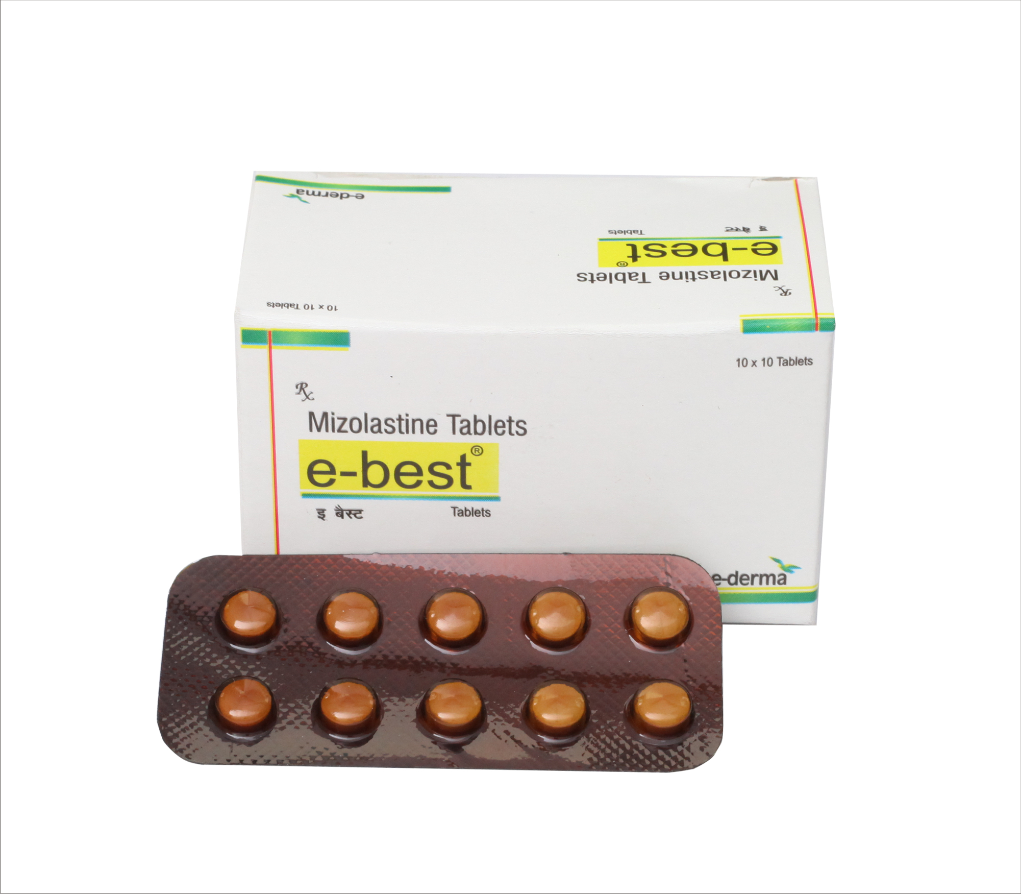 Antiallergic Tablets